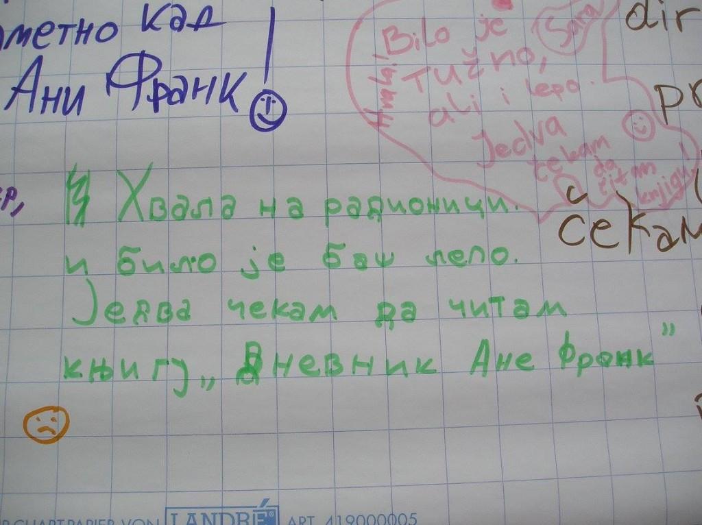 Poruke dece posle radionice u biblioteci OŠ Drinka Pavlović