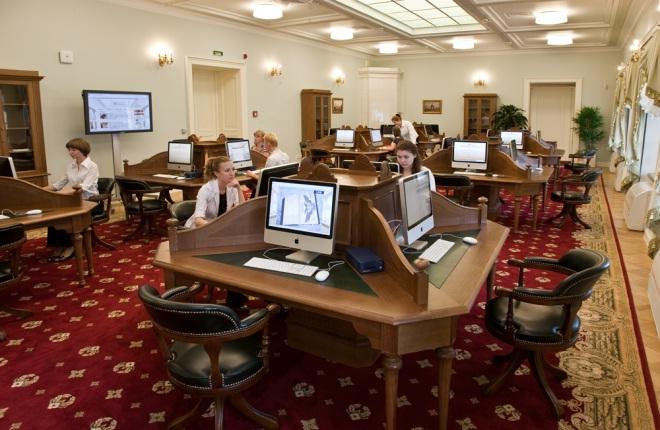 Predsednička biblioteka u Moskvi