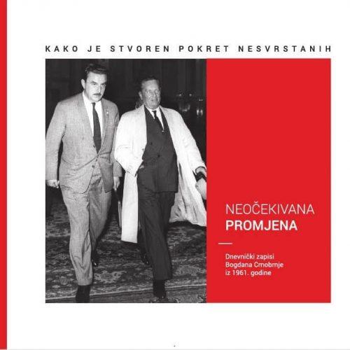 """Promocija knjige """"Kako je stvoren pokret nesvrstanih"""""""