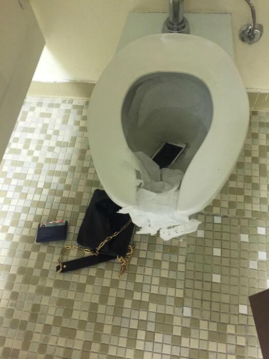 Posle toaleta obavezno je pranje - telefona