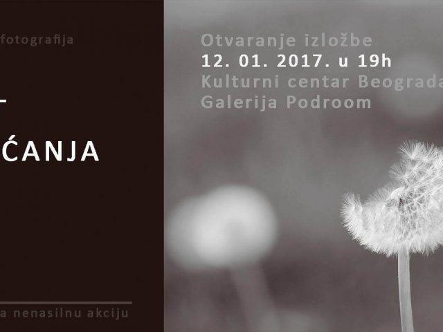Izložba fotografija o kulturi sećanja u Bosni i Hercegovini  – Rat sjećanja