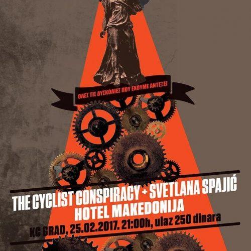The Cyclist Conspiracy u KC Grad