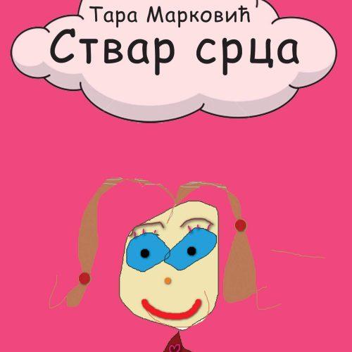 Stvar srca – Tara Marković (Aletea)