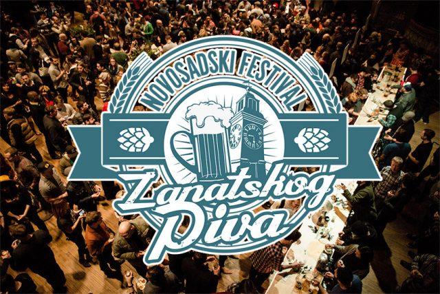 Novosadski festival zanatskog piva 2017.
