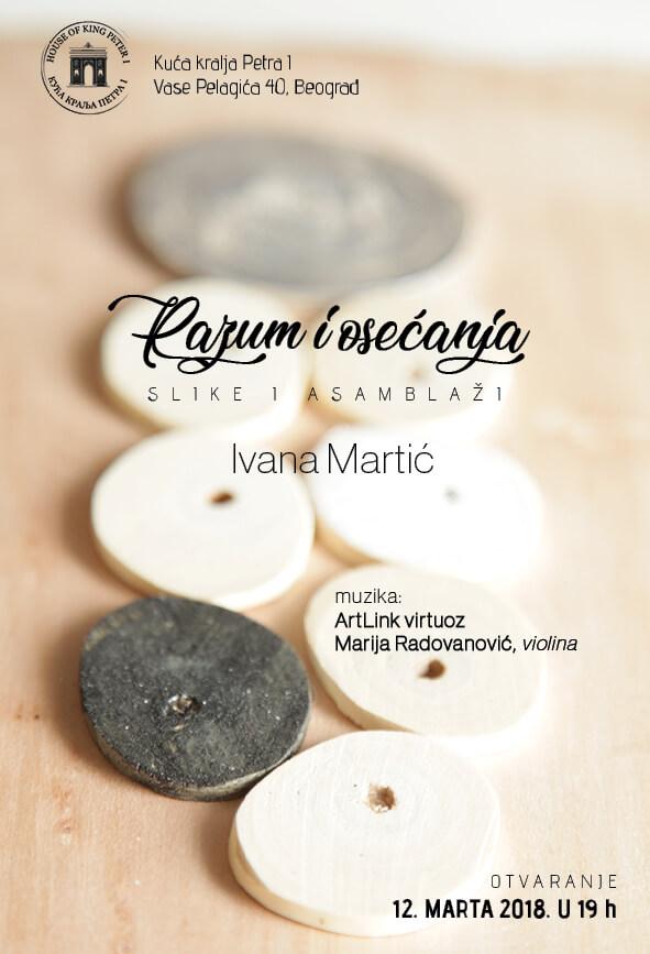 Izložba Razum i osećanja - Ivana Martić