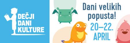 Dečji dani kulture od 20. do 22. aprila