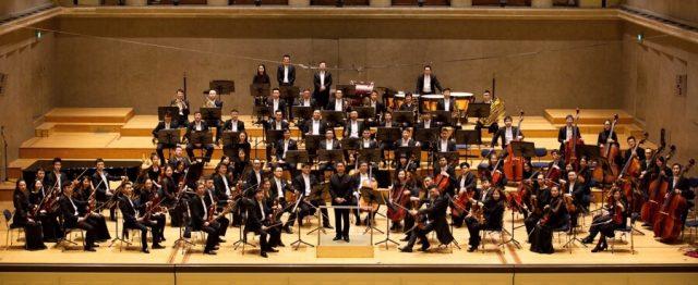 Hangdžou filharmonija