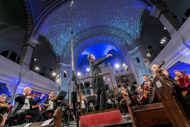 Novosadske muzičke svečanosti - NOMUS