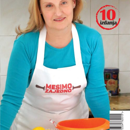 Miljin kuvar – Kolekcija 2017.