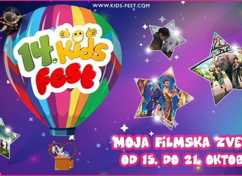 14. KIDS FEST