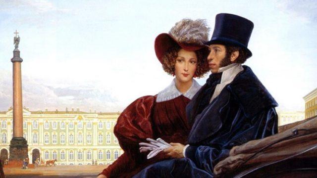 Puškin i žene koje su mu obeležile život