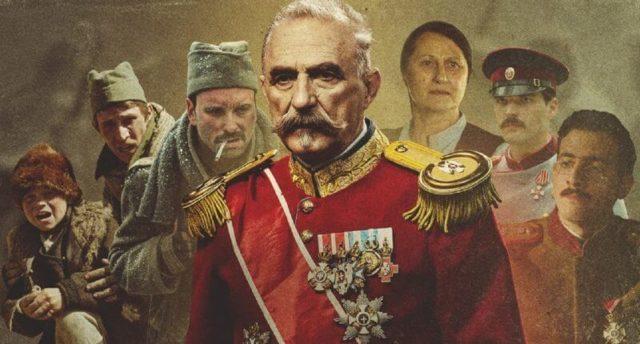 Filmovi u decembru (Kralj Petar Prvi)