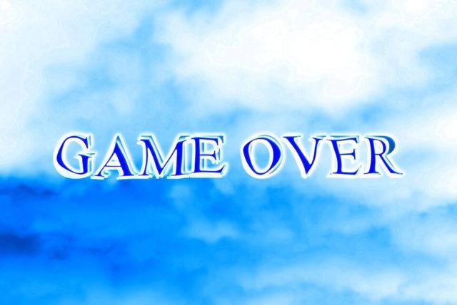 Games.Con manifestacija