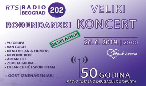 50. rođendan Radio Beograda 202