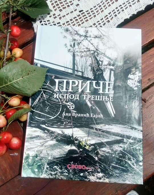 Priče ispod trešnje (SlovoPres) – Ana Vranić Gajić