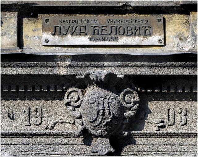 Luka Ćelović Trebinjac – još jedan značajan čovek o koga smo se (mnogo) ogrešili