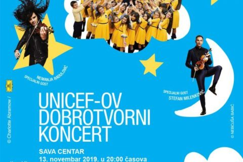 UNICEF dobrotvorni koncert