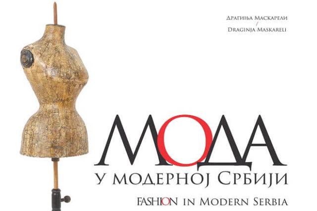 Izložba: Moda u modernoj Srbiji