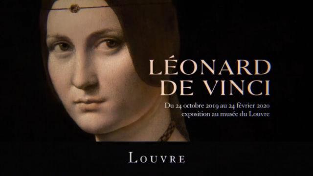 Retrospektiva Leonarda da Vinčija u Luvru