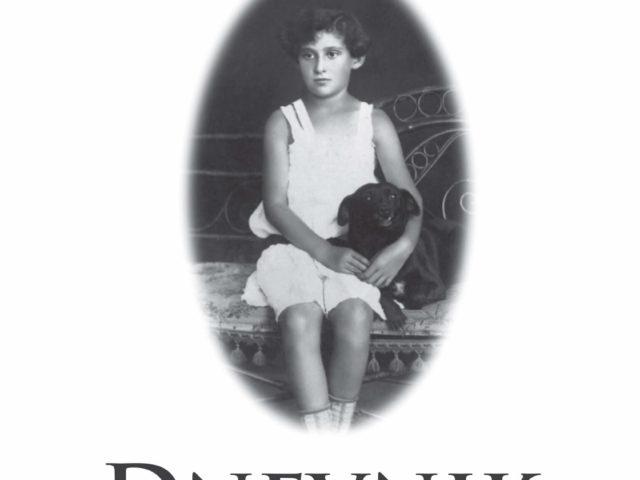 Dnevnik – Ruža Krndić (Ruža Krndić, 2019)