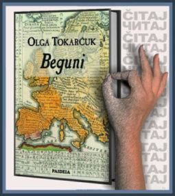 Beguni – Olga Tokarčuk (Paideia)