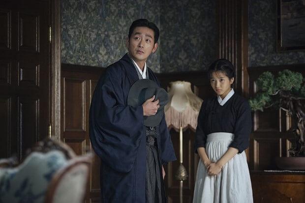Sluškinja – Park Čan-vok (2016)
