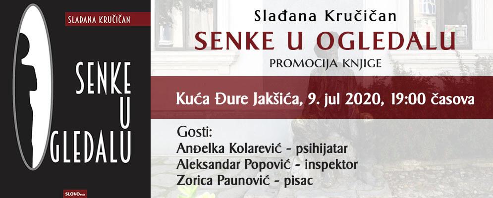 promocija_knjige