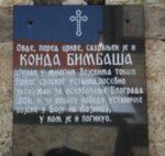 Ko je bio Konda Bimbaša, po kome je Kondina ulica dobila ime