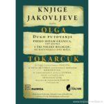 Knjige Jakovljeve – Olga Tokarčuk (Službeni Glasnik, 2017)