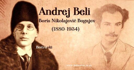 Andrej Beli