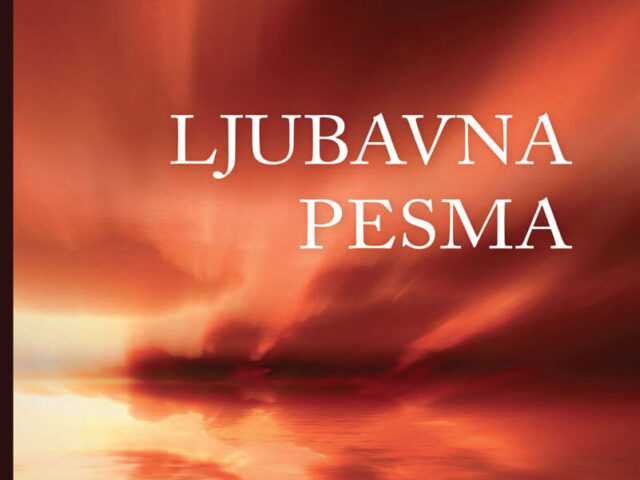 Ljubavna pesma – Srđan Srdić (Partizanska knjiga)