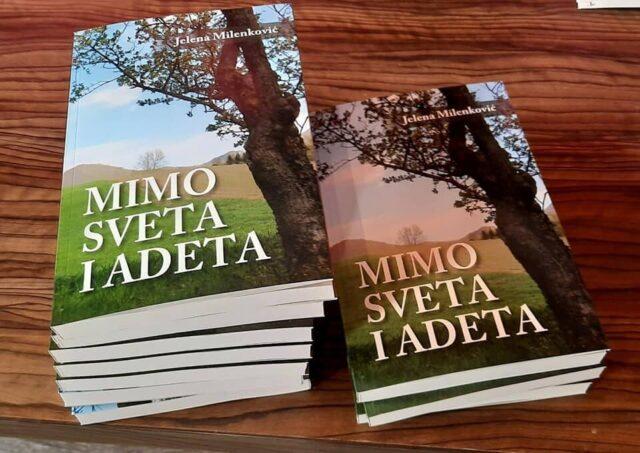 Mimo sveta i adeta – Jelena Milenković (Nova Artija)