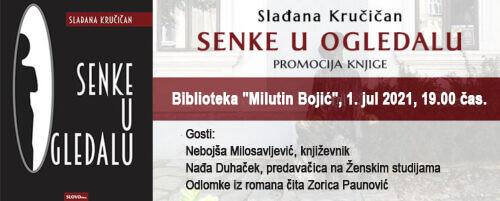 Senke u ogledalu Slađane Kručičan - promocija